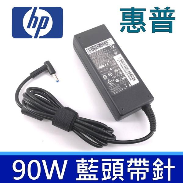 惠普 HP 90W 原廠規格 變壓器 15z-j000 ADP-90WD D PPP012L-E PPP012D-S