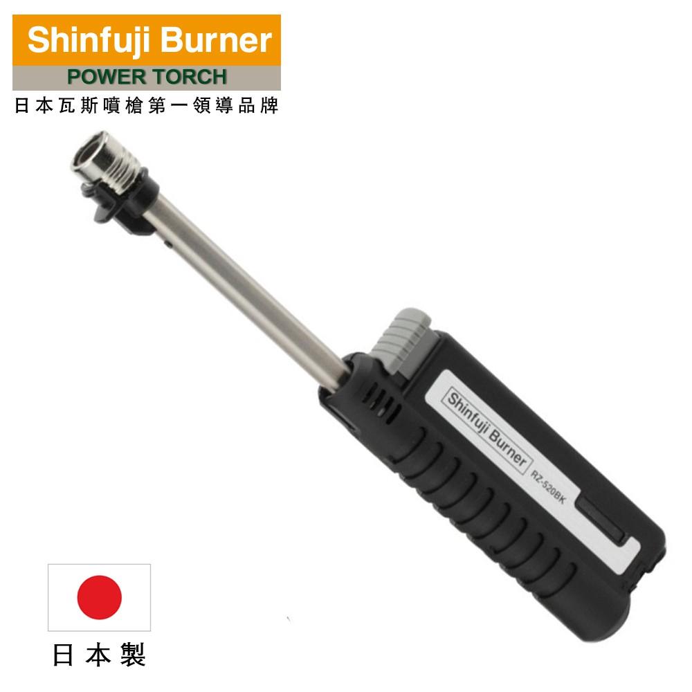 【SHINFUJI 新富士】伸縮小型瓦斯噴槍-黑