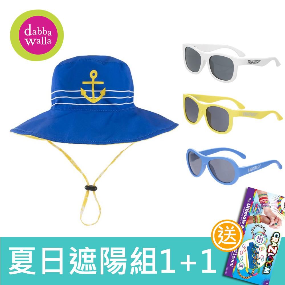 美國Dabbakids瓦拉遮陽帽-海島假期+Babiators兒童太陽眼鏡