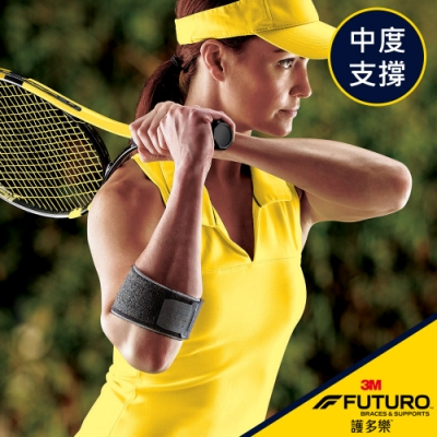 3M 護多樂/網球高爾夫球護肘(2入) 45975 (黑色)/運動護具《送 攜帶型小方巾》