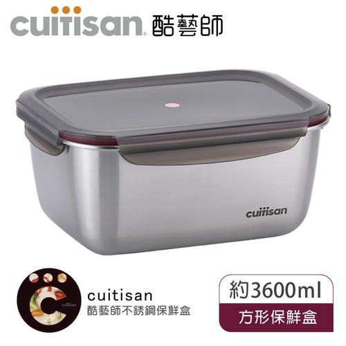 Cuitisan酷藝師 不鏽鋼保鮮盒花神系列-方形 11 號 (約3600 ml)