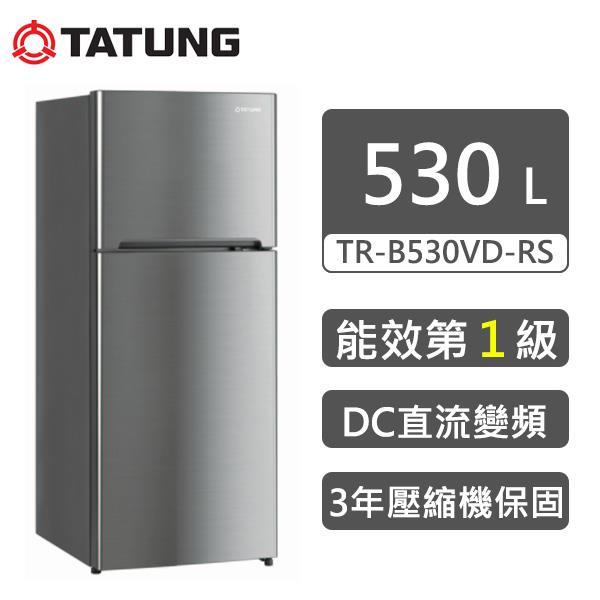 【TATUNG大同 】變頻雙門冰箱530L (TR-B530VD-RS)
