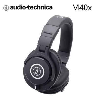 鐵三角 ATH-M40x 專業監聽 耳罩式耳機 原音重現