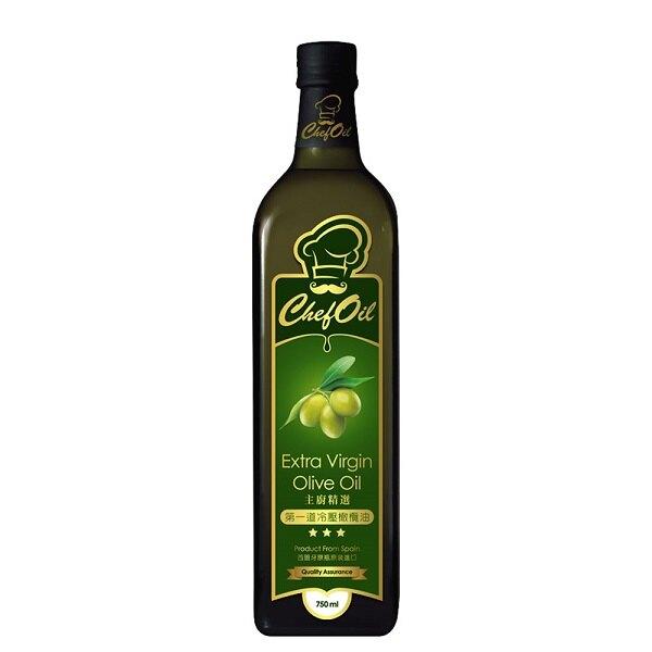 第一道冷壓橄欖油禮盒【主廚精選ChefOil】 第一道冷壓橄欖油(750ml*2瓶/禮盒*3/箱)