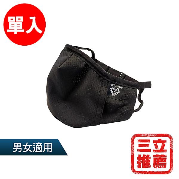 P99頂規防護口罩(單入組/含N100高效濾心 3片)-電電購