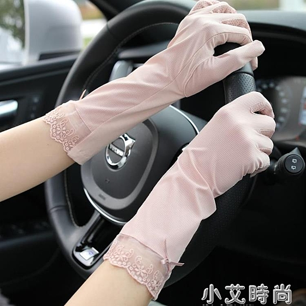 夏季薄款蕾絲冰絲開車觸屏防曬手套中長款女護臂手袖夏天防紫外線【小艾新品】