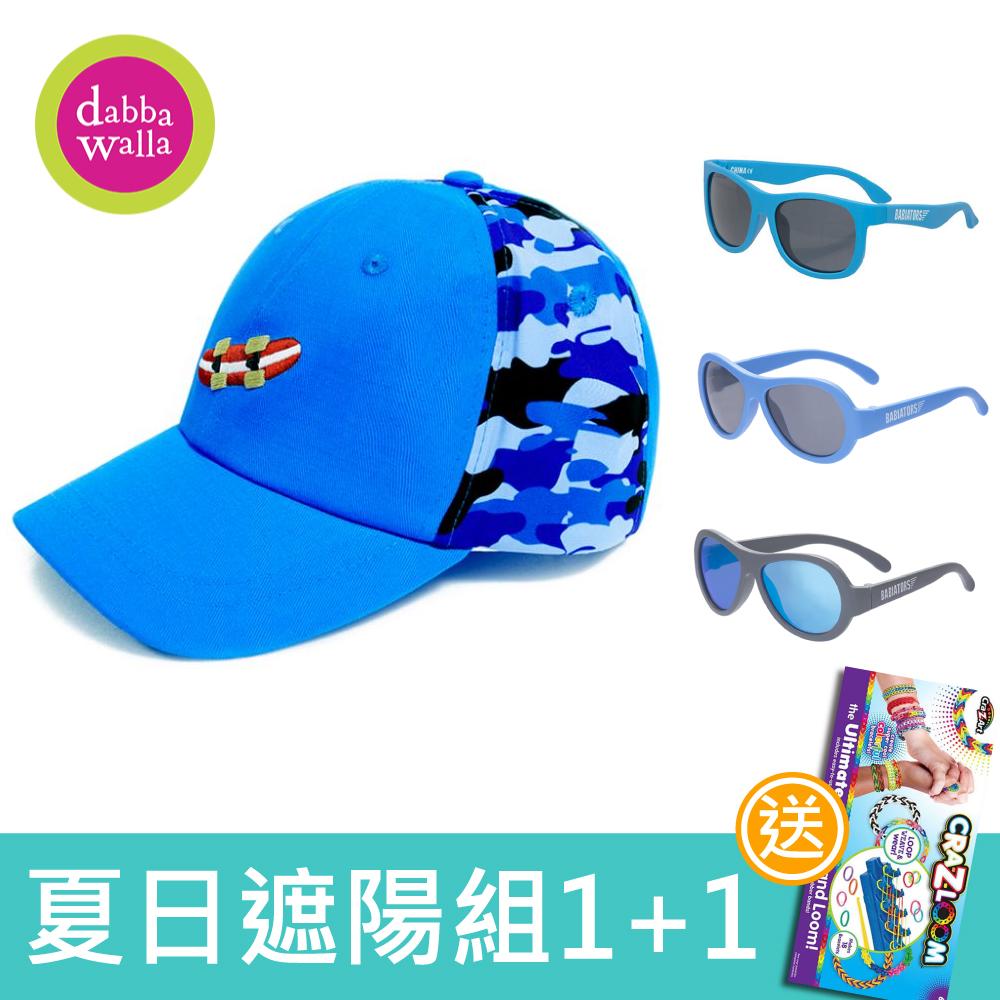 美國Dabbakids瓦拉棒球帽-酷炫滑板+Babiators兒童太陽眼鏡