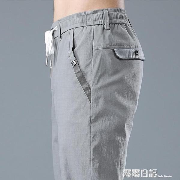 格紋商務休閒西褲2020新款寬鬆直筒上班工作灰色高腰西裝褲子男士 露露日記