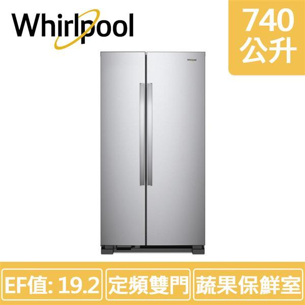 【Whirlpool惠而浦】740公升 對開門冰箱 WRS315SNHM