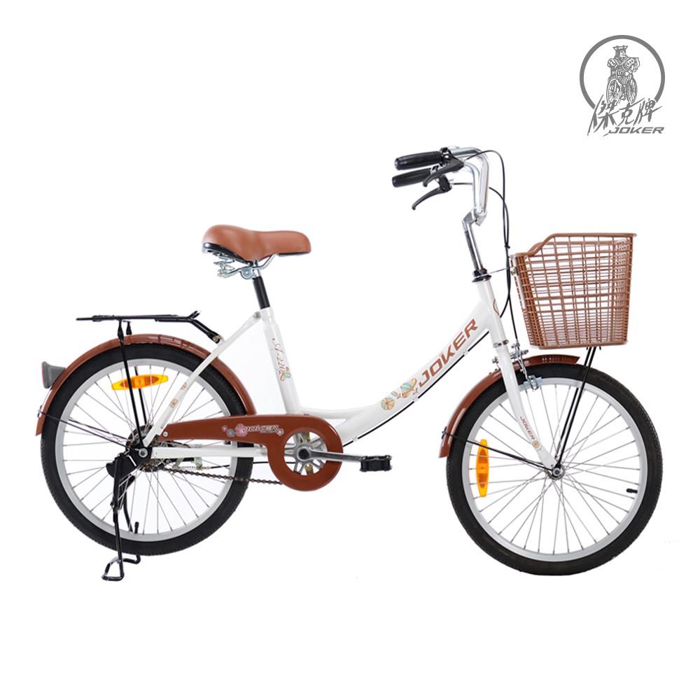 【傑克牌自行車】20吋-單速-淑女車