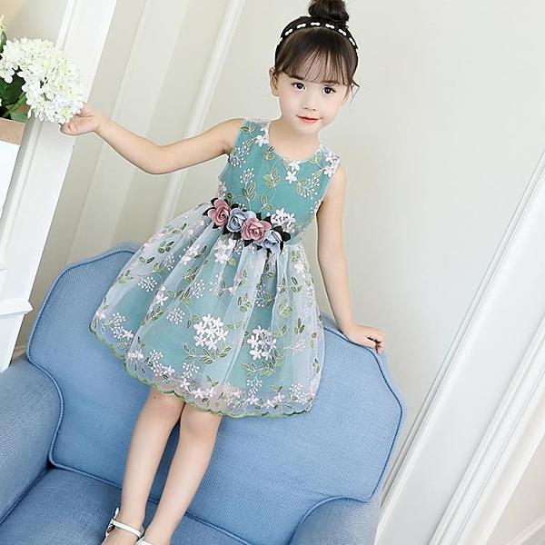 2021新款童裝女童裙子夏天連衣裙中小童公主裙韓版禮服裙洋氣夏裝 霓裳細軟
