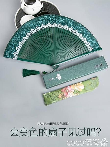 熱賣扇子復古風漢服扇子女式隨身蕾絲折扇中國風夏季便攜小巧流蘇折疊扇竹  coco
