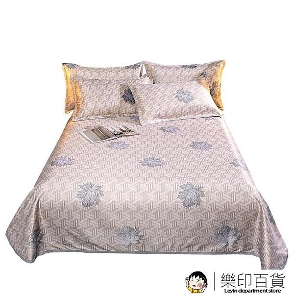 冰絲涼席床上1.8m雙人可水洗/折疊1.5米床席子夏季空調軟席 樂印百貨