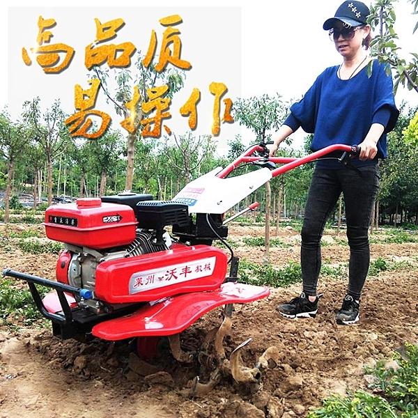 鬆土機 多功能微耕機旋耕鬆土耕田機手扶小型新式農用柴油起壟打田耕地機 宜品