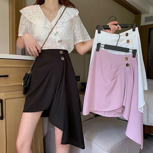 夏季2020新款韓版時尚氣質百搭網紅設計感不規則A字半身短裙女潮