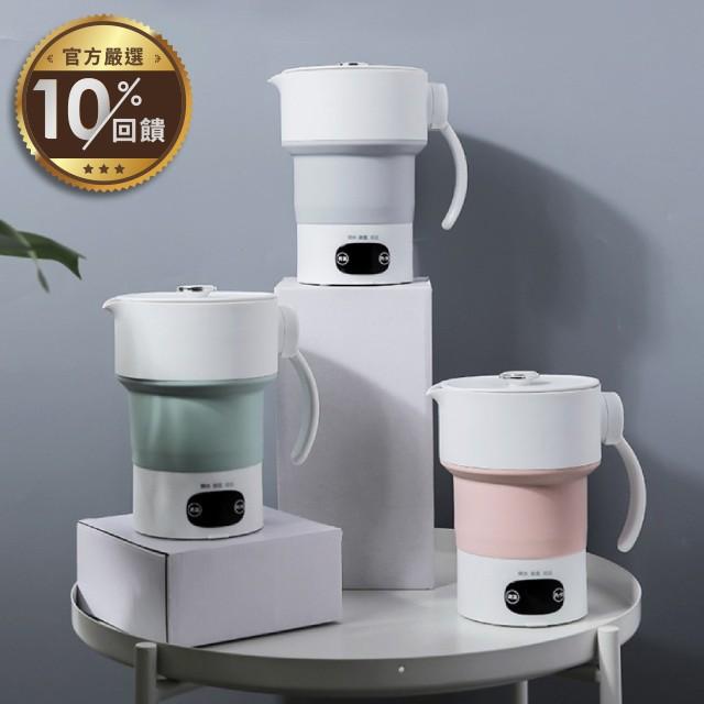 智能折疊電熱水壺 一入1380元 二入2560元 【LINE 官方嚴選】