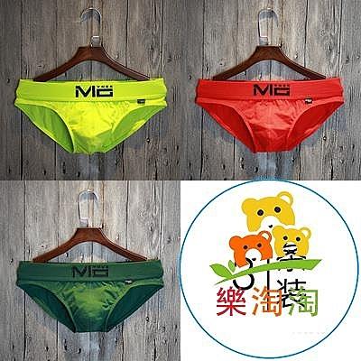 男三角褲純棉低腰性感褲頭緊身褲衩時尚【樂淘淘】