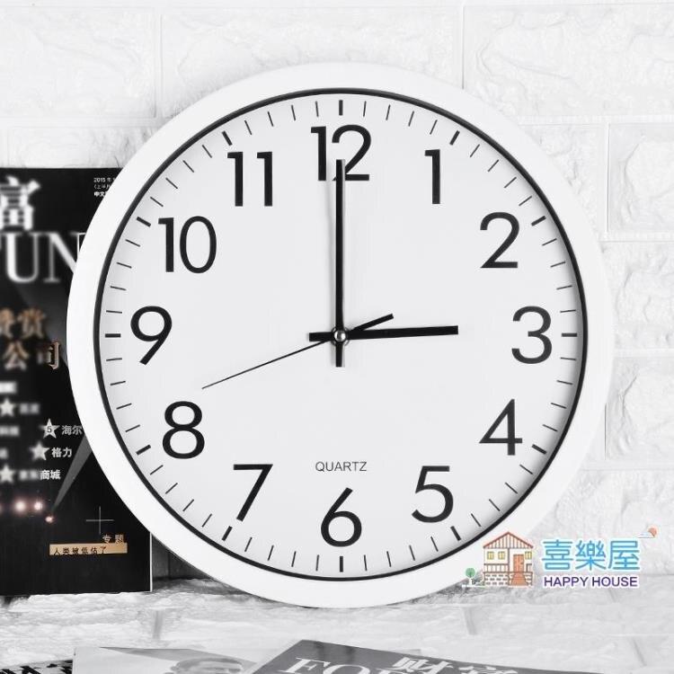 掛鐘 鐘表客廳個性創意時尚家用掛鐘歐式現代簡約臥室靜音電子石英時鐘