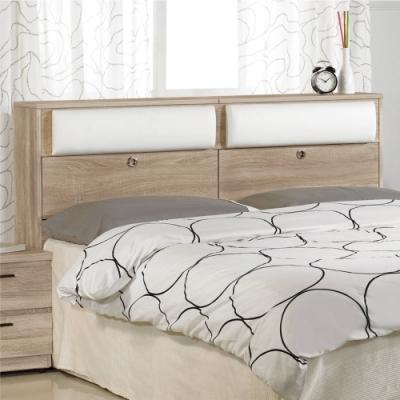 文創集 希爾 淺橡木紋5尺皮革雙人床頭箱(不含床底+不含床墊)-152x25x101cm免組