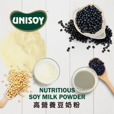 UNISOY 高營養黑豆奶粉(500g)