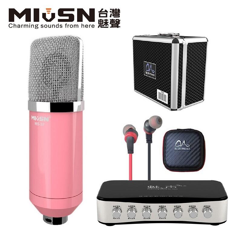 (預購魅聲t6-3套裝組ms-3電容麥克風+t600外置聲卡套裝/手機電腦k歌錄音直播設備全套(
