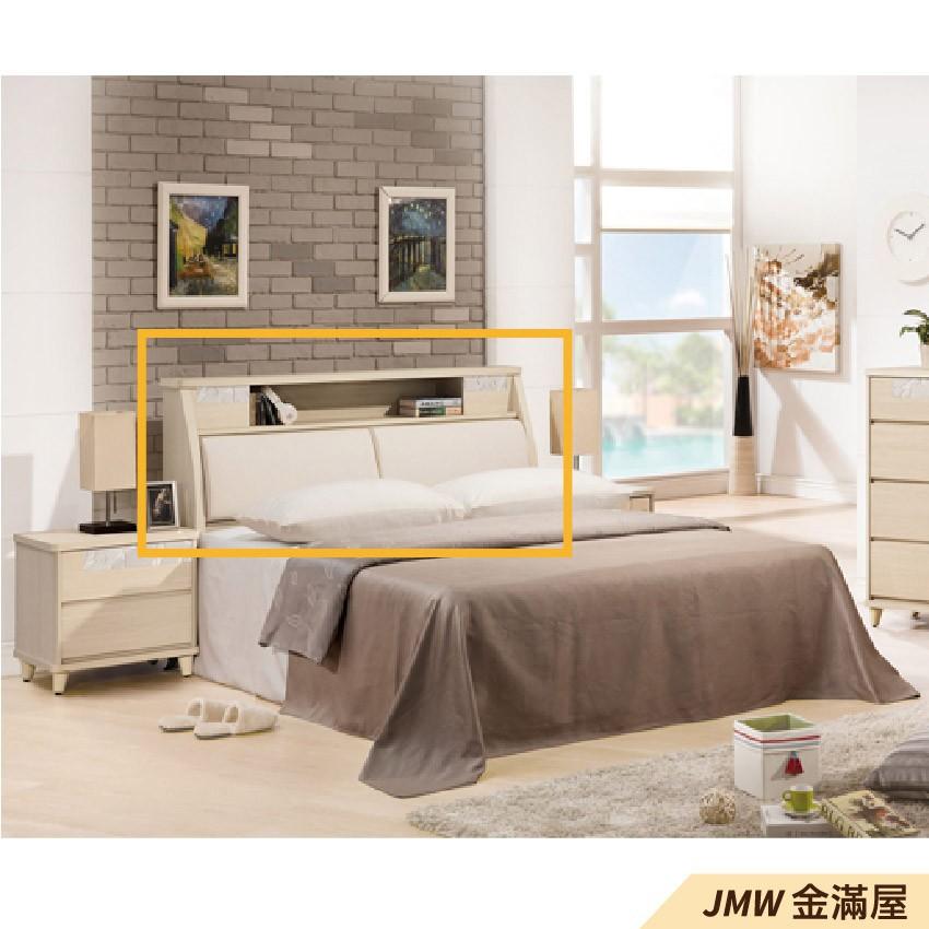 [免運]雙人加大6尺 床頭片 床頭櫃 單人床片 貓抓皮 亞麻布 貓抓布【金滿屋】A237-4