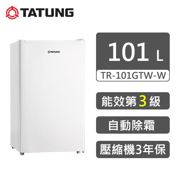 TATUNG大同 單門冰箱101L-雅緻白 (TR-101GTW-W)