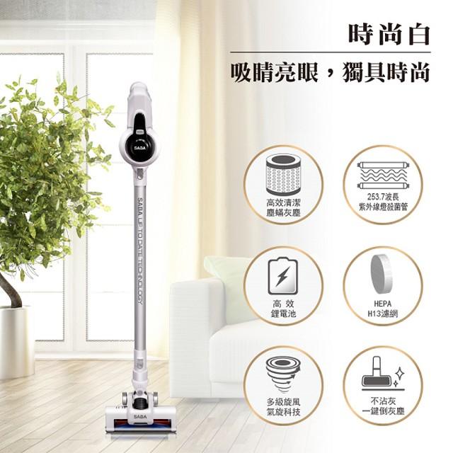 SABA UV塵蟎兩用無線吸塵器 SA-HV24D 【LINE 官方嚴選】