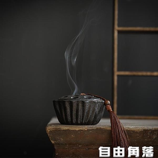 香爐 創意蓮蓬香爐禪意熏香盤香沉檀香爐香插家用室內凈化空氣茶道擺件 自由角落