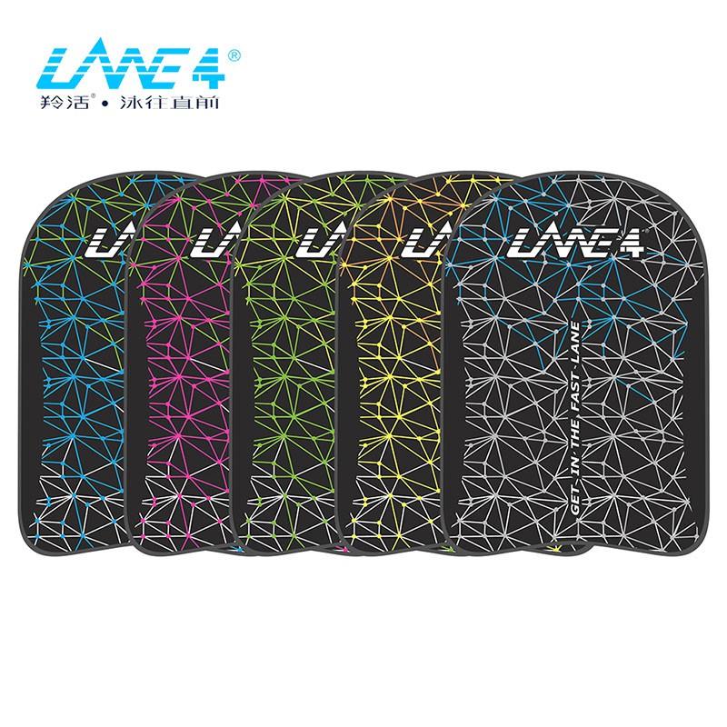 羚活 競速訓練游泳浮板 LANE4 CLASSICAL STARRY