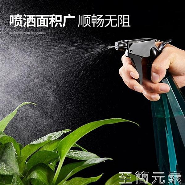 分裝瓶 酒精噴壺消毒專用塑料清潔分裝瓶大容量按壓式消毒液噴霧瓶子空瓶 至簡元素