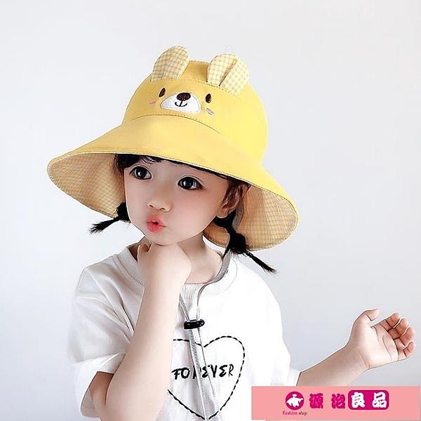 兒童遮陽帽 兒童遮陽帽夏季薄款空頂男女童帽子小孩涼帽寶寶防曬帽公主太陽帽 源治良品