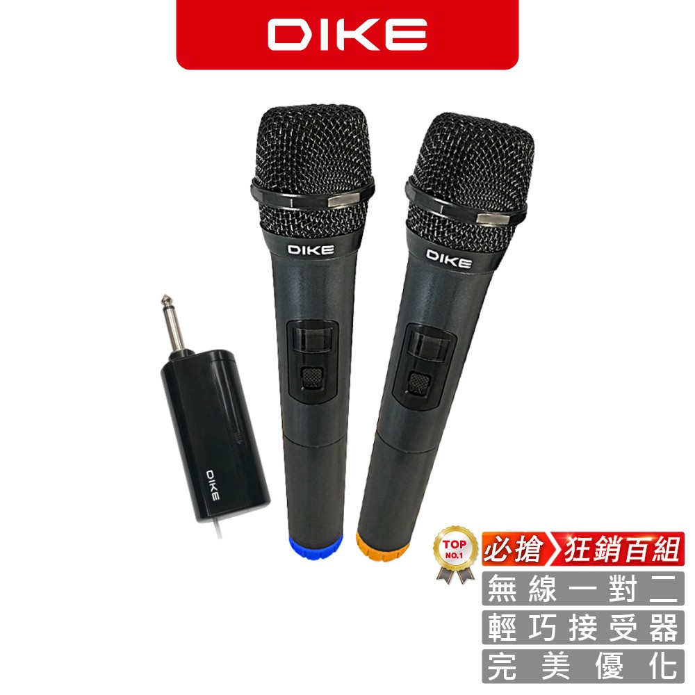 DIKE DVM180 一對二麥克風 Venus 佳曲風情VHF雙頻無線麥克風 麥克風 無線麥克風 卡啦OK KTV