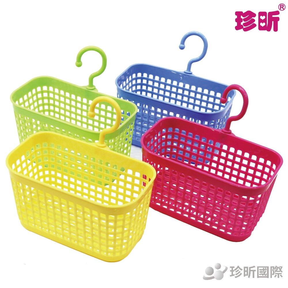 【珍昕】台灣製 吉米新吊籃~4款顏色可選(長約18cmx寬約10.5cmx高16.8cm)/居家/收納/吊籃