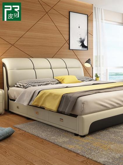 皮兒床雙人床1.8米現代簡約主臥婚床北歐床歐式榻榻米儲物床