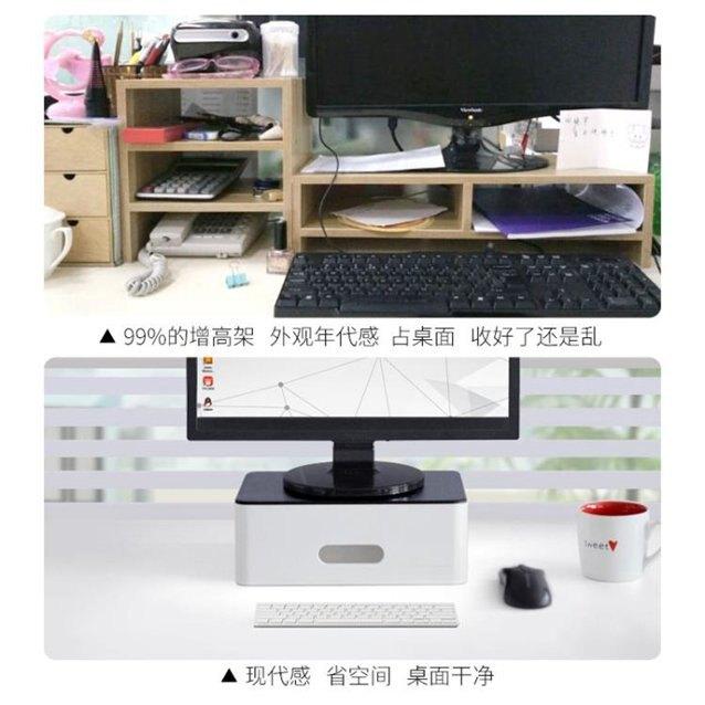 電腦增高架 電腦顯示器增高架子辦公室桌面收納盒臺式屏幕置物墊高 免運LX 秋冬新品特惠