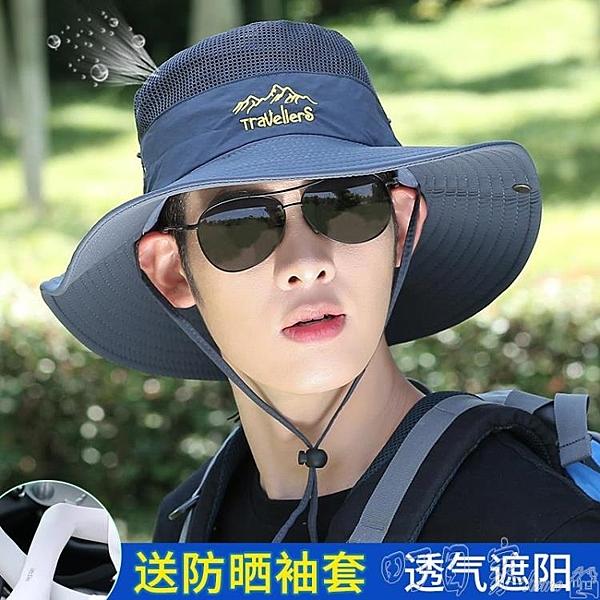 帽子男士夏天遮陽帽戶外透氣防曬帽男騎車帽漁夫帽登山釣魚太陽帽 新年特惠