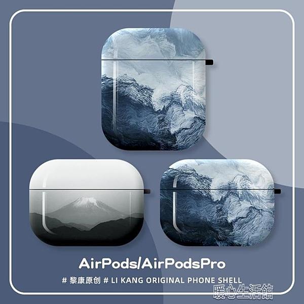 airpods保護套硅膠airpodspro軟殼蘋果藍芽三代耳機殼二airpod3無線2代3油畫 快速出貨