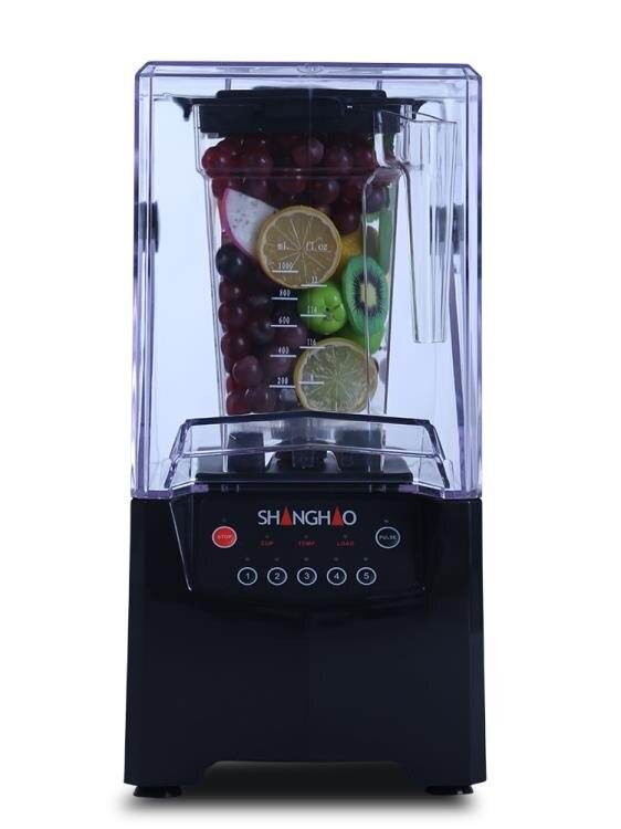 沙冰機商用隔音料理攪拌機奶茶店帶罩冰沙碎冰機榨汁機HA-992 220V  秋冬新品特惠