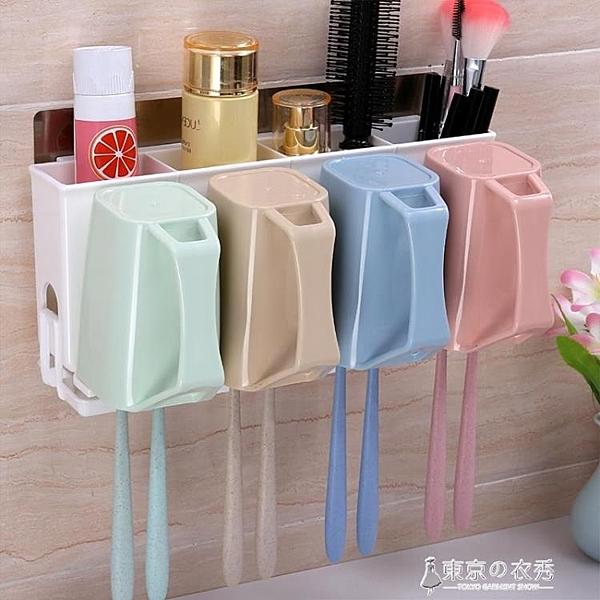 衛生間牙刷架壁掛式漱口杯吸壁式牙缸牙具置物架套裝免打孔刷牙杯 樂印百貨