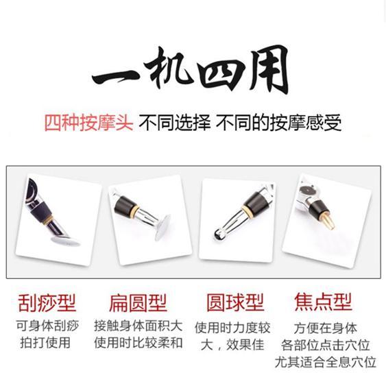 經絡筆/點穴筆 循經能量經絡筆電子筆穴位按摩器點穴棒自動找穴位通體筆