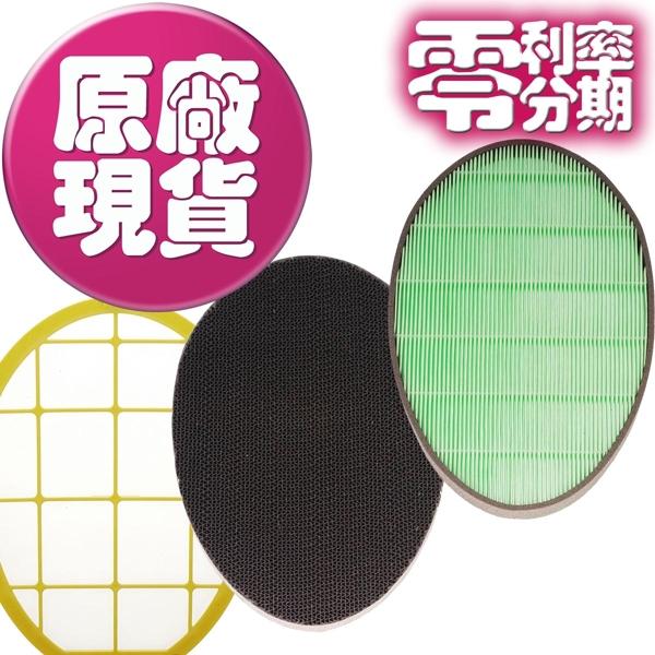 【LG原廠耗材】24期零利率 PS-W309WI 超淨化大白 空氣清淨機 全配濾網組合包