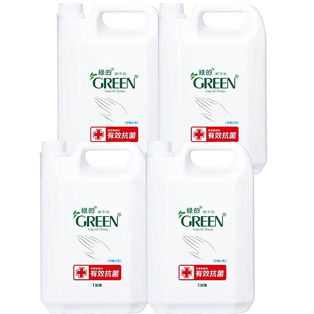 綠的GREEN 抗菌潔手乳-加侖桶 3800mlX4 (4罐/箱 箱購)