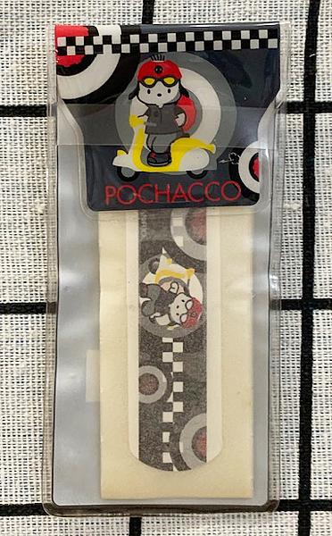 【震撼精品百貨】Pochacco 帕帢狗~三麗鷗帕帢狗可愛圖案OK蹦附袋-黑(8枚)#94973