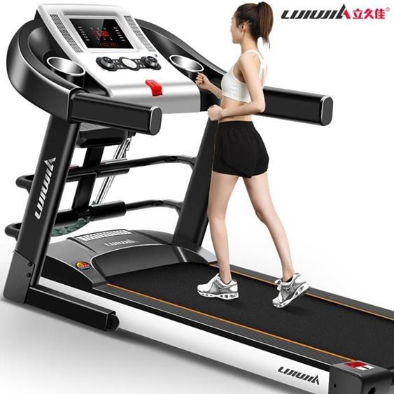 跑步機立久佳 MT900跑步機家用款小型女室內迷你電動折疊超靜音健身DF
