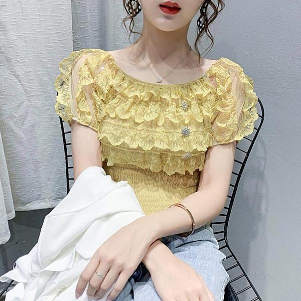 蕾絲衫女短袖2020新款短款小衫收腰洋氣一字肩露肩泡泡袖紫色上衣 【Ifashion·全店免運】