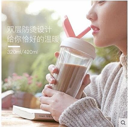 學生韓版杯子網紅吸管杯成人韓版少女心水杯塑料創意清新個性可愛