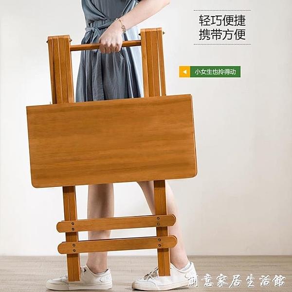 折疊桌子實木簡易便攜式小型戶外方圓餐飯桌椅陽臺家用擺攤 創意家居