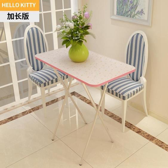 小戶型折疊桌子簡約吃飯桌家用桌簡易戶外便攜式擺攤桌可折疊餐桌