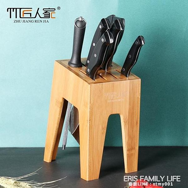 竹匠人家楠竹刀架廚房用品多功能置物架刀具收納架菜刀架家用刀座